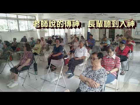 107/5/21  用藥知識&樂活健康運動
