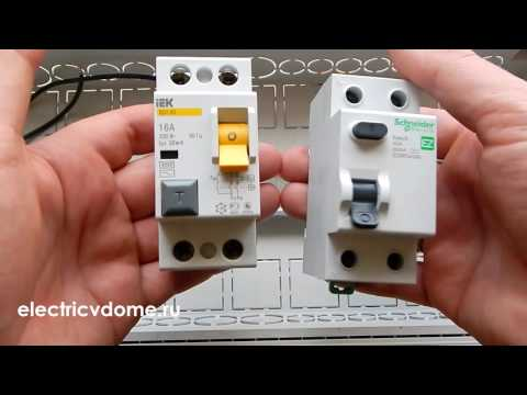 Узо электронное или электромеханическое? Как отличить узо электромеханическое от электронного