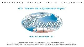 видео Купить мойки для кухни в Барнауле — цена на кухонные мойки в Барнауле