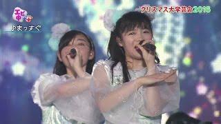 2017.01.05 ON AIR 出演:私立恵比寿中学 真山りか/安本彩花/廣田あいか...