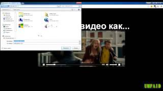 Как скачать видео с контакта без программ, не savefrom(В этом видео я покажу как скачать видео с контакта без программ, и это не savefrom! Подписывайтесь на канал, став..., 2015-03-26T18:34:25.000Z)