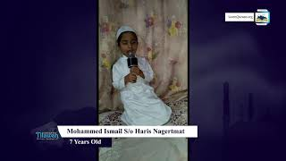 Gambar cover Mohammed Ismail S/o Mohammed Haris Nagertmat | Learn Quran Tilawah Online Contest ll, Bhatkal