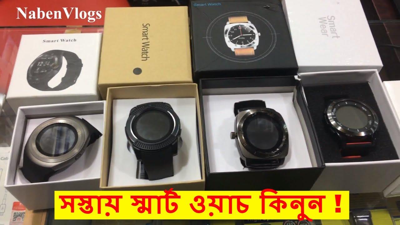 Smartwatch Cheap Price In Bd Buy Amazfit Huawei Honor Zero Smart Watch In Bd Dhaka Youtube