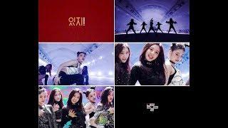 ITZY, 데뷔곡 '달라달라' MV 티저 공개 #카리스마 #걸크러시  - KPN Channel