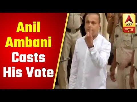 South Mumbai: Businessmen Anil Ambani Casts His Vote | ABP News