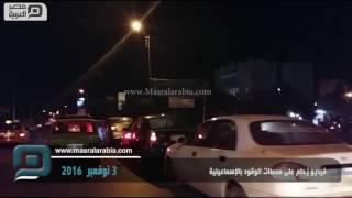 مصر العربية | فيديو زحام على محطات الوقود بالإسماعيلية