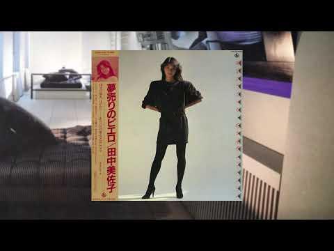 Misako Tanaka - Yumeuri no Piero - 1983