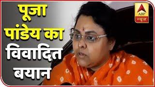 Controversial Comments Of Hindu Mahasabha's Pooja Shakun Pandey | ABP News
