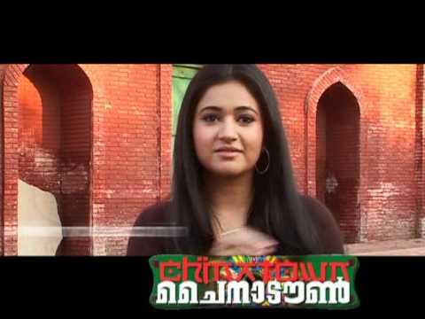 Theevandi Malayalam Movie Mp3 Songs Download - Maango