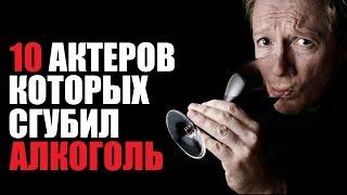видео Что пили советские алкоголики!. Обсуждение на LiveInternet