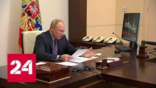 Все есть, но не по карману: Путин потребовал остановить рост цен - Россия 24