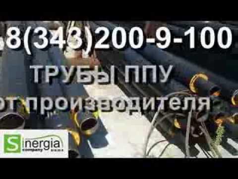 Труба 820х11 восстановленнаяиз YouTube · Длительность: 34 с