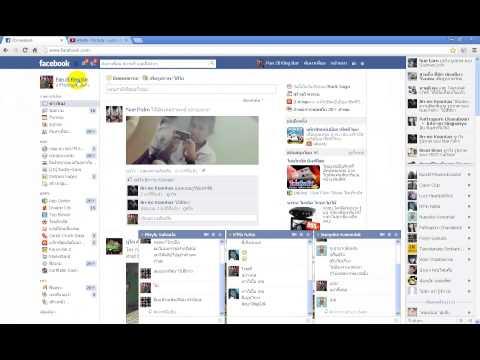 [S.C.G] เปลี่ยนภาพหน้าปก Facebook