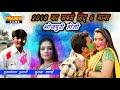 Bhojpuri Holi DJ Remix 2018 || 2018 का सबसे हिट होली गीत # 6 गाना एक साथ | Bihar Express Holi Songs
