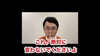 【関西ジャニーズJr.】Lilかんさい、嶋崎斗亜さんまさかの激ヤバスクープ!! Lilかんさい 嶋崎斗亜さん これは世間にはまだでてないが、もうだしてしまいます! #ジャニーズ ...