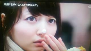 声優として活躍している花澤さんが映画の主役に!