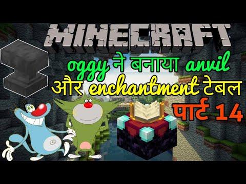 Oggy Made Enchantment Table And Envil Minecraft Part 14
