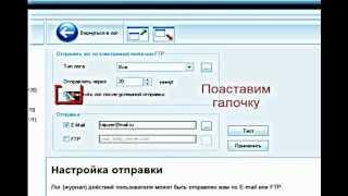 ШПИОНСКАЯ ПРОГРАММА KGB_Spy_Keylogger.avi