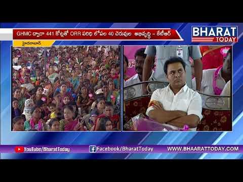 Minister KTR Speaks On Neknampur Lake Restoration Works | Hyderabad | Bharattoday