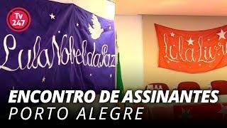 3º Encontro dos Assinantes em Porto Alegre (25.5.19) - Parte 4