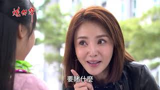炮仔聲 第15集 The sound of happiness EP15【全】