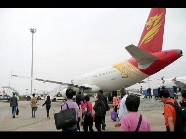 Freie Luxusreisen für US-Kongresspersonal nach China