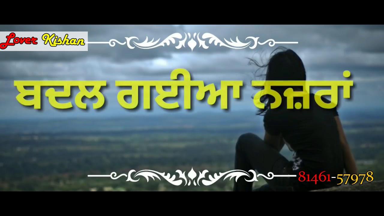 Kismat Heart Touching Shayari Life Quotes Lover Kishan Download