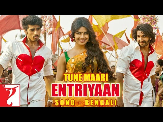 Tune Maari Entriyaan Bangla Version Gunday Ranveer Singh Arjun Kapoor Priyanka Chopra Youtube