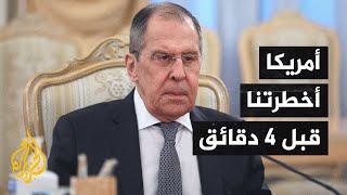 قتلى وجرحى في سوريا جراء الضربة الأمريكية وروسيا تستنكر