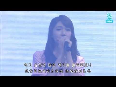 【繁中+韓文字幕】 GFriend Mermaid show case版