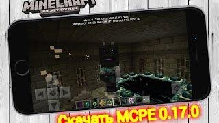 Подробный Обзор /Как сделать Портал В Эндер Мир в Minecraft PE 0.17.0 +Скачать(Скачать с сайта Minecraft PE 0.17.0: http://minecraftmonster.ru/skachat/7088-skachat-minecraft-pe-0170-dlya-android.html Скачать Minecraft PE 0.17.0: ..., 2016-11-12T08:59:44.000Z)