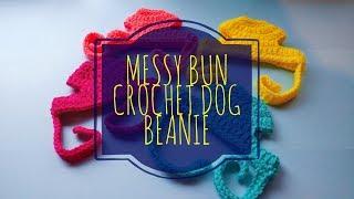 Crochet Messy Dog Beanie| HD