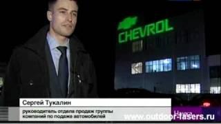 Лазерная наружная реклама — репортаж Вести 24(http://www.outdoor-lasers.ru/, 2010-05-25T09:14:37.000Z)