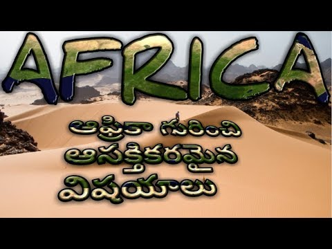 TOP 15 INTRESTING FACTS ABOUT AFRICA/ NANI MEDIA