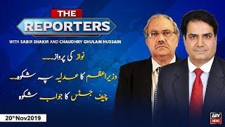 The Reporters   Sabir Shakir   ARYNews   20 November 2019
