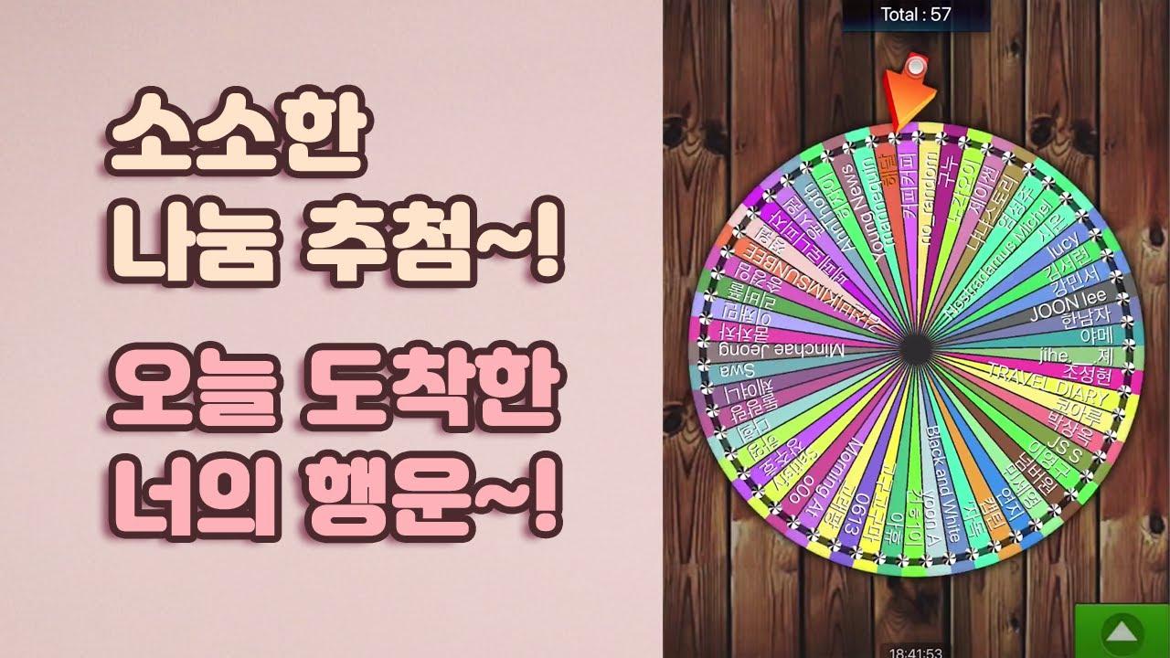 🥰접이식 무선 충전기 나눔 이벤트 추첨 발표~!😏