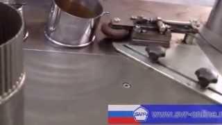 BM600 раскатка борта на отводе из нержавейки(