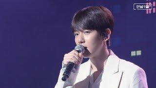 [STATION] 백현 (BAEKHYUN) '바래다줄게 (Take You Home)' THE STATION 안방1열 라이브 MP3