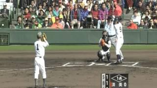 2004 須田幸太 甲子園-春