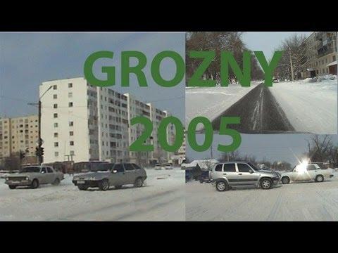 Грозный 2005 Зимняя