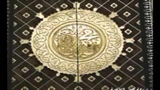 رقت عيناي شوقا و لطيبة ذرفت عشقا | المنشد أحمد عادل | بدون إيقاع