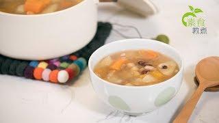 《素食教煮》第36集:雙色木瓜花生雪耳湯