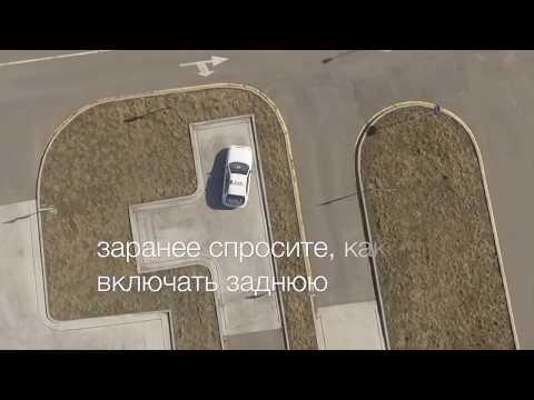 Сдаем экзамен на вождение в СпецЦОНе - первая попытка
