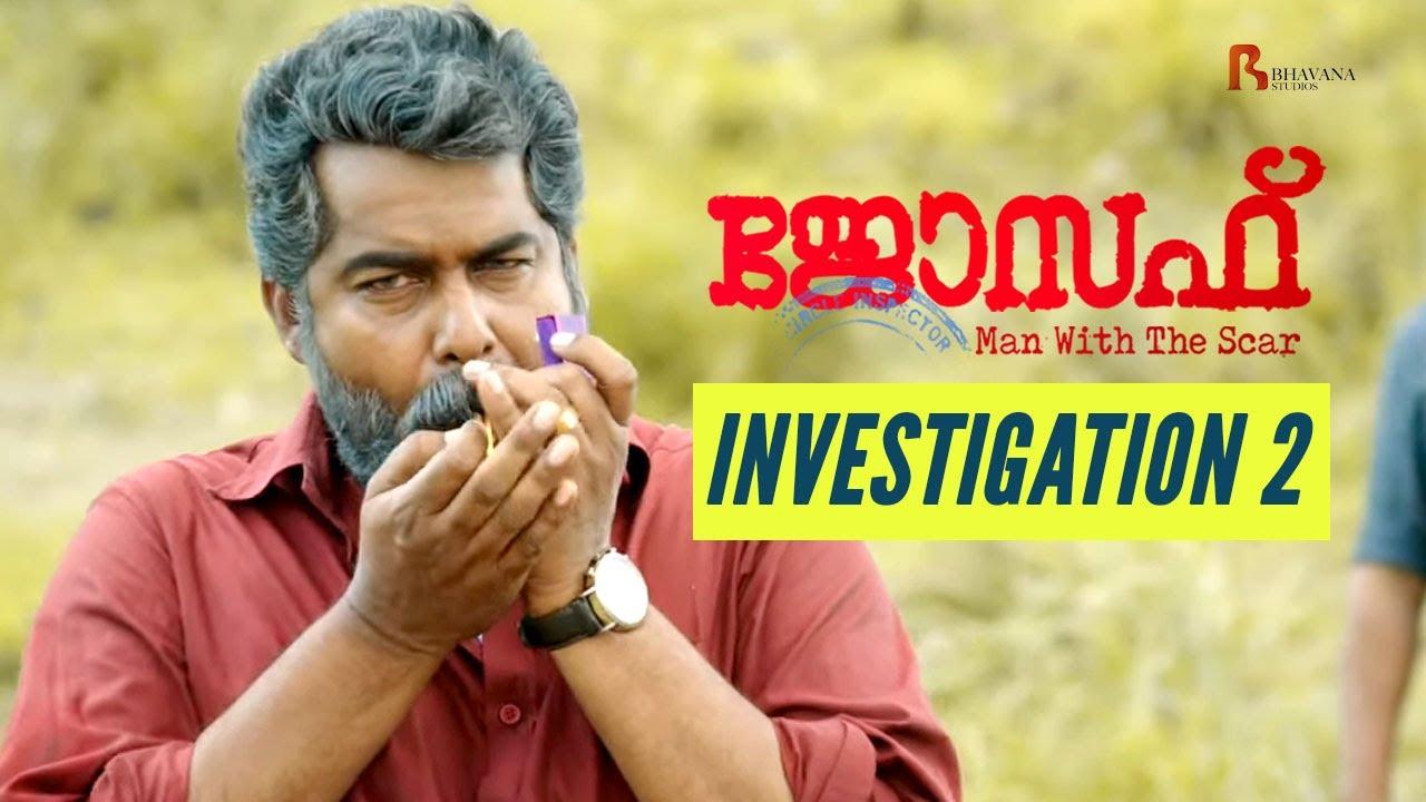 Download Investigation 2 - സ്റ്റെല്ലയുടെ മരണം | Full Scene | Joseph Movie | Joju George