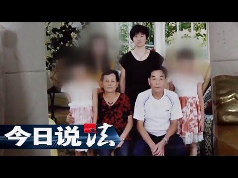《今日说法》 20171010 不想离婚的离婚案 | CCTV