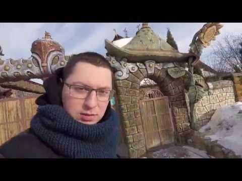 Вихляндия (Сказочный домик) г.Козельск, февраль 2019
