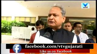 Karnataka CM Race: BJP will Lose Public's Faith after Floor Test: Ashok Gehlot | Vtv News