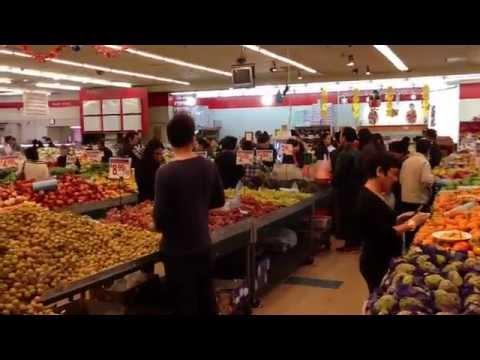 Vietnamese Market at Footscray in Melbourne, Australia