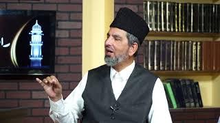 Urdu Rahe Huda 5th May 2018 Ask Questions about Islam Ahmadiyya