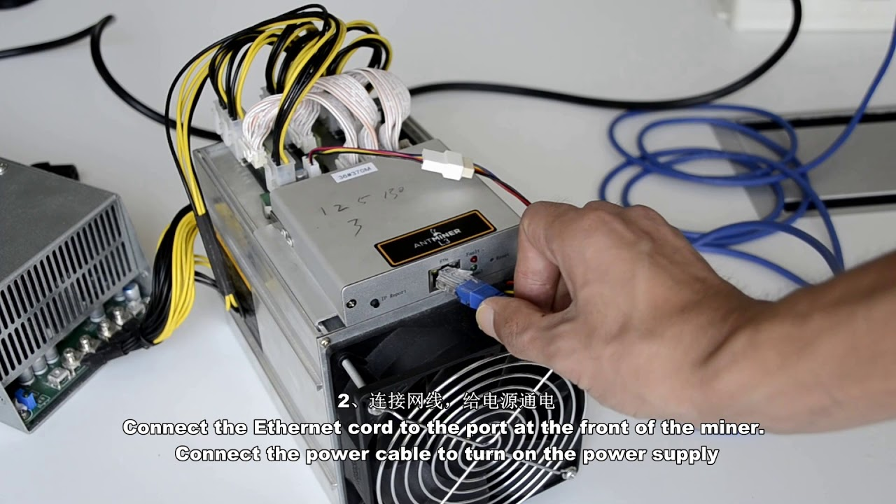 How To Wire Money To Bitmain Cost To Run Antminer S9 – Reno Construction